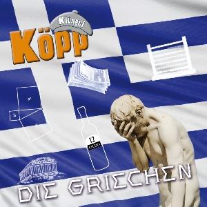 Klüngelköpp - Die Griechen